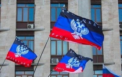 Милиция вызвала на допрос 25 служащих в органах власти ДНР