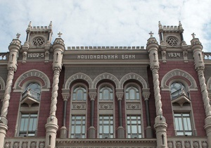 Украинские банки существенно сбавили темпы наращивания прибыли по итогам пяти месяцев