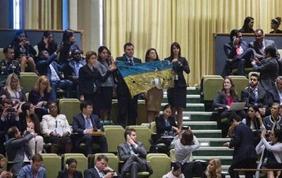 Часть делегации Украины в ООН выдворили из-за флага