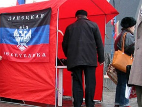 Донецкая республика проведет форум Русский мир в действии