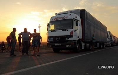 ООН: блокада Киевом Крыма усилит их разногласия