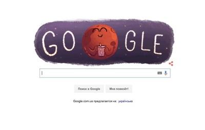 Google выпустил забавный дудл в честь воды на Марсе