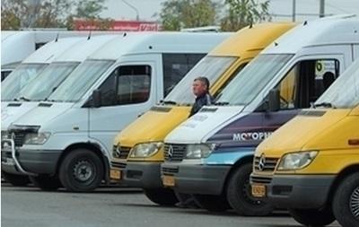 В Днепропетровске подешевел проезд в маршрутках