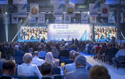 Партия Наш край заявила, что их не пускают на выборы в Запорожье