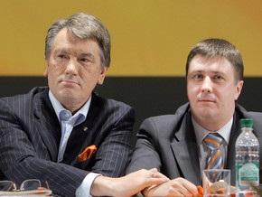 В НУ-НС заявили, что Ющенко и Партия регионов пытаются развалить коалицию