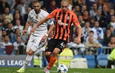 Защитник ПСЖ считает Ракицкого игроком топ-уровня