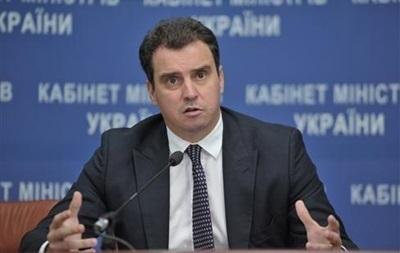 Абромавичус назвал главные условия для развития экономики