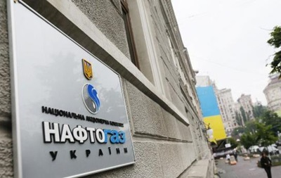 Экс-чиновник Нафтогаза мог растратить 12 миллиардов - СМИ
