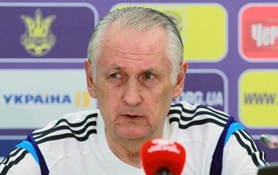 Фоменко считает, что сборная Испании в Киев приедет немотивированной