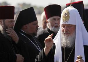 Патриарх Кирилл: сращивание РПЦ и власти - миф