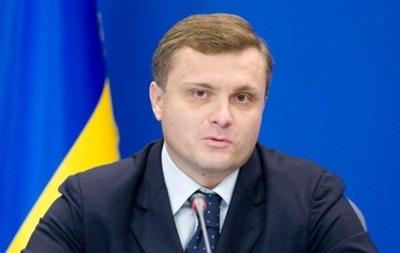 В  Оппозиционном блоке  заговорили о плане спасения Украины