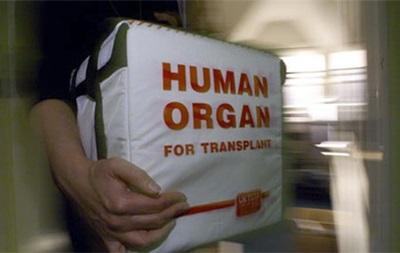 В Украине разоблачили группу  черных  трансплантологов