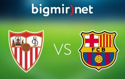 Севилья - Барселона 2:1 Онлайн трансляция матча чемпионата Испании