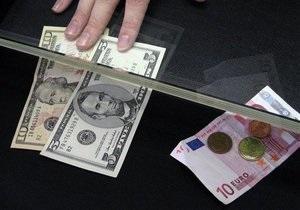 Курс гривны снизился к евро в последний понедельник ноября на межбанке
