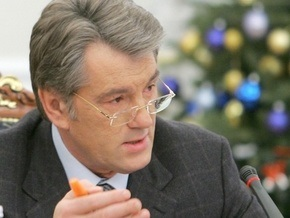 Украина готова привлечь ЕС к переговорам по газу - Ющенко