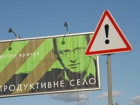 Опрос: Рейтинг Яценюка упал более чем на треть