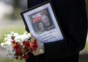 Похороны Качиньского назначены на 17 апреля