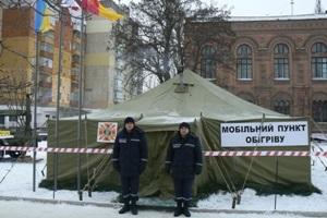 Погода в Украине: Количество пунктов обогрева в Украине увеличилось до 3 324