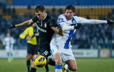 Заря и Днепр сыграют товарищеский матч, Вернидуб посетит матч Украина - Испания
