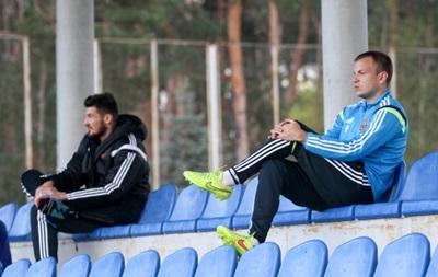 Пять игроков пропустили открытую тренировку сборной Украины