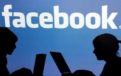 ЕС запретил Facebook отправлять данные в США