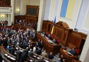 Рада приняла закон о реализации инвестпроектов по принципу единого окна