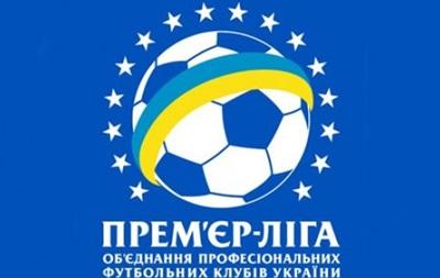 Премьер-лига может перенести тур чемпионата Украины из-за выборов