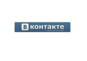 Пользователи социальной сети ВКонтакте не смогут скрывать список друзей