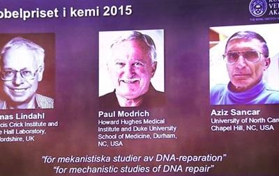 Нобелевскую премию по химии вручили за исследование ДНК