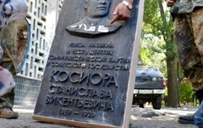 Кем нельзя называть улицы: Украина составила список