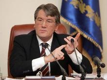 Ющенко провел насыщенную встречу с президентом Венгрии