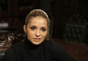 Огонек: Мы не опустили руки. Интервью дочери Тимошенко