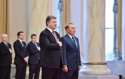 Порошенко и Назарбаев подписали план сотрудничества