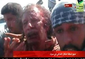 The Daily Mail: перед смертью Каддафи спросил повстанцев, отличают ли они добро от зла