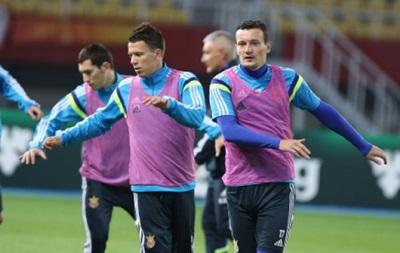 Севилья поддержала сборную Украины