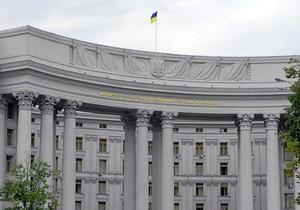 В МИД Украины ожидают, что зона свободной торговли с ЕС начнет функционировать с января 2013