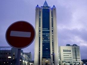 Газпром: Нафтогаз отказался принять газ для Европы