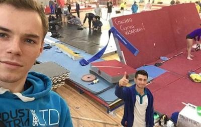 Долгожданная покупка: Украинским гимнастам купили новый ковер