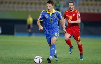 Прогноз на матч Украина - Испания от букмекеров