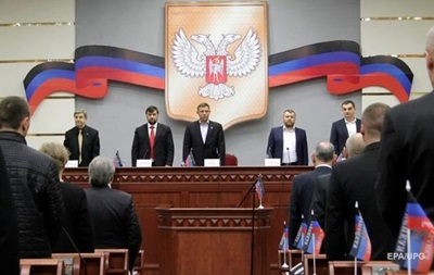 В ДНР определились с датой выборов