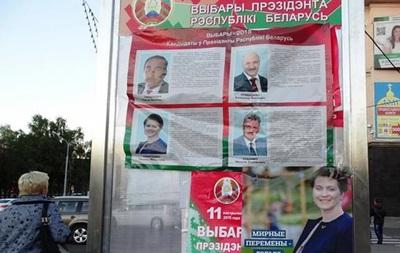 Выборы президента Беларуси: кто стоит за кандидатами