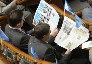 Рада утвердила календарный план шестой сессии