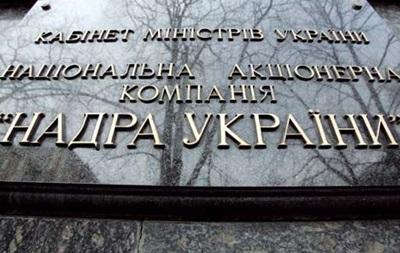 Суд вернул Украине долю в харьковском газе