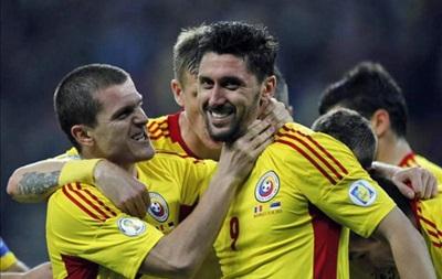 Игроки сборной Румынии получат 3,5 миллиона евро за выход на Евро-2016
