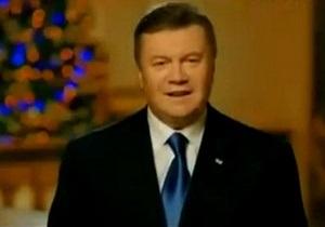 Администрация Януковича объяснила, почему украинцы не услышали гимн в новогоднюю ночь