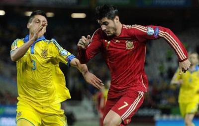 Испания выставит на матч с Украиной резерв