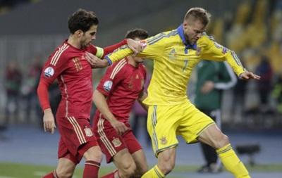 Сборная Украины проиграла Испании в отборе на Евро-2016