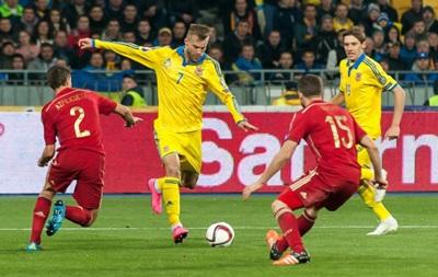 Ярмоленко: В матче с Испанией моменты были у всех