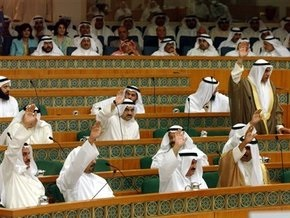 Эмир Кувейта принял отставку кабинета министров