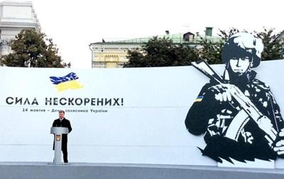 Порошенко: Украина начала получать нелетальное оружие